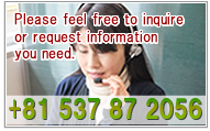 free 0120-559-388