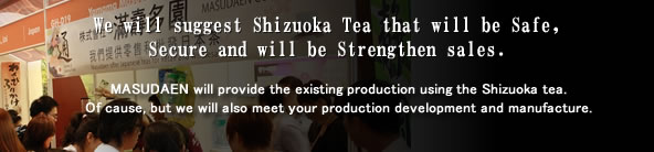 We propose a sales force Shizuoka tea products safe and secure.