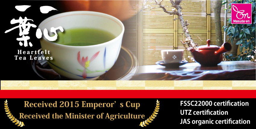 Japanese Tea,Green tea,FSSC22000 Certification,UTZ certification