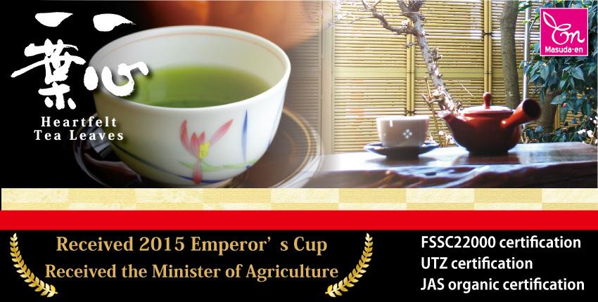 Japanese Tea,Green tea,FSSC22000 Certification,UTZ certification